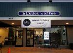 blkdot coffee